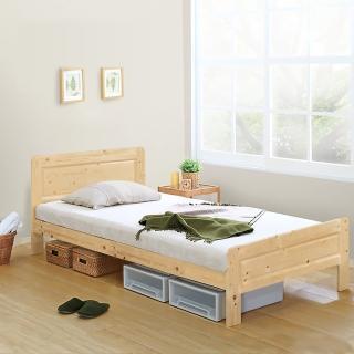 【ASSARI】松木實木床架-可調高低(單人3.5尺)  ASSARI