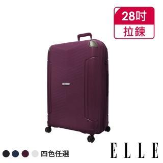 【ELLE】Time Traveler系列-28吋特級極輕防刮PP材質行李箱(鋼鐵黑 EL31232) 推薦  ELLE