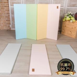 【Mang Mang 小鹿蔓蔓】兒童摺疊地墊/單片地墊(1+1組合)  Mang Mang 小鹿蔓蔓