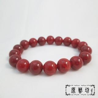 【原藝坊】紅龍麟圓珠手鍊(直徑約12 mm)  原藝坊
