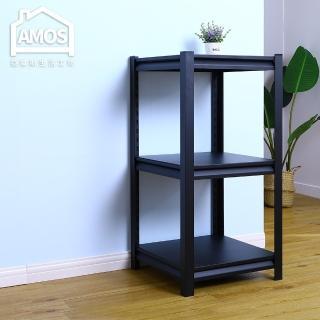 【AMOS 亞摩斯】黑金剛穩固鐵板三層方形置物架(小型收納櫃)  AMOS 亞摩斯