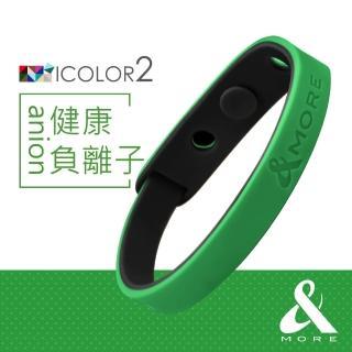 【&MORE 愛迪莫】&MORE愛迪莫-健康負離子運動手環/腳環-ICOLOR 2-綠色評價推薦  &MORE 愛迪莫