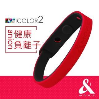 【&MORE 愛迪莫】&MORE愛迪莫-健康負離子運動手環/腳環-ICOLOR 2-紅色  &MORE 愛迪莫