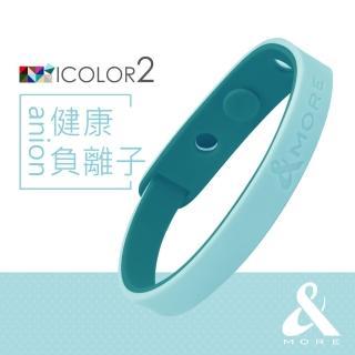 【&MORE 愛迪莫】&MORE愛迪莫-健康負離子運動手環/腳環-ICOLOR 2-天藍  &MORE 愛迪莫
