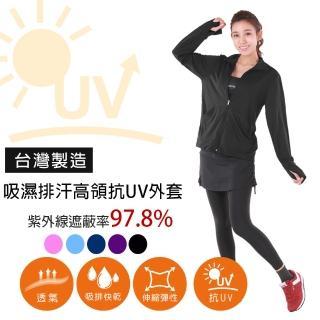 【MI MI LEO】台灣製抗UV防曬吸排外套-立領款-黑色(專區 零碼出清)好評推薦  MI MI LEO