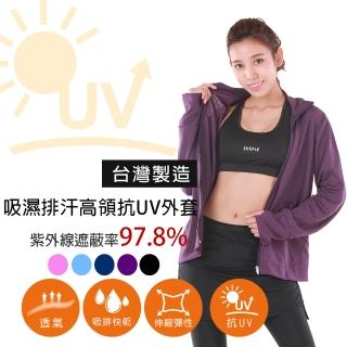 【MI MI LEO】台灣製抗UV防曬吸排外套-立領款-深紫(專區 零碼出清) 推薦  MI MI LEO