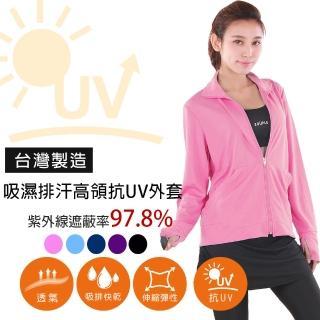【MI MI LEO】台灣製抗UV防曬吸排外套-立領款-粉桃(專區 零碼出清)  MI MI LEO