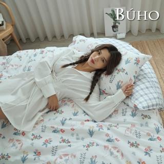 【BUHO布歐】天然嚴選純棉雙人加大三件式床包組(多款任選)好評推薦  BUHO布歐