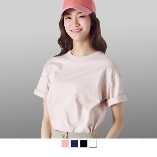 【男人幫】100%純棉彈性素面T恤(SL032)評價推薦  男人幫