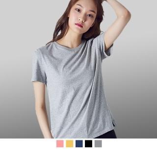 【男人幫】圓領亞麻棉彈性素面T恤(SL035)優惠推薦  男人幫