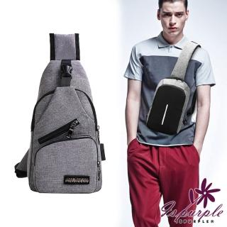 【iSPurple】都會科技附USB線充電男性單肩斜垮包(多款可選)品牌優惠  iSPurple