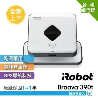 【iRobot】美國iRobot Braava 380t擦地機器人 總代理保固1+1年評價推薦  iRobot