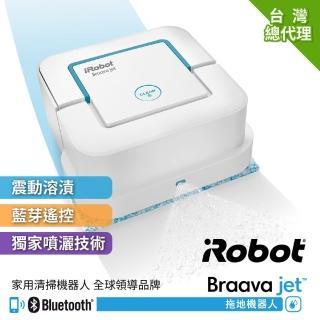 【iRobot】美國iRobot Braava Jet 240擦地機器人 總代理保固1+1年  iRobot