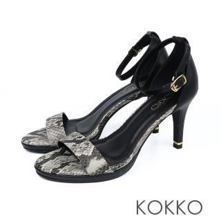 【KOKKO集團】時髦 一字細帶真皮高跟涼鞋(蛇紋黑)優惠推薦  KOKKO集團