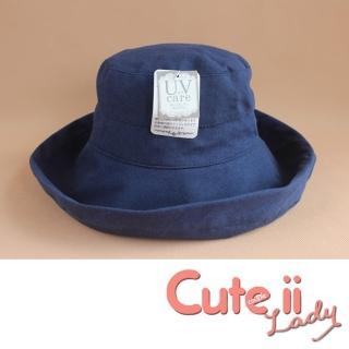 【Cute ii Lady】日本UV CUT防紫外線棉麻捲邊大帽檐漁夫遮陽帽(深藍)好評推薦  Cute ii Lady