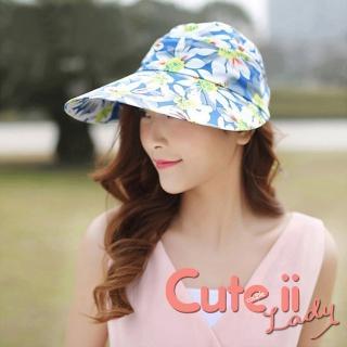 【Cute ii Lady】柔美花漾可捲摺休閒兩用防曬遮陽帽(菊花寶藍)評價推薦  Cute ii Lady