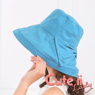 【Cute ii Lady】日版大帽檐棉麻捲邊蝴蝶結飾漁夫遮陽帽(淺藍)  Cute ii Lady