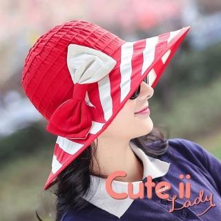 【Cute ii Lady】海軍條紋撞色蝴蝶結可摺疊防曬遮陽外出帽(紅)  Cute ii Lady