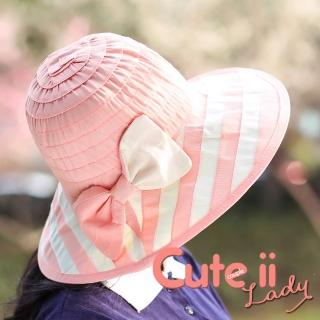 【Cute ii Lady】海軍條紋撞色蝴蝶結可摺疊防曬遮陽外出帽(粉)好評推薦  Cute ii Lady