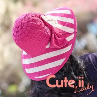 【Cute ii Lady】海軍條紋撞色蝴蝶結可摺疊防曬遮陽外出帽(桃)評價推薦  Cute ii Lady