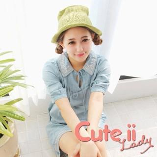 【Cute ii Lady】小清新捲邊網眼針織盆帽 毛線帽 遮陽帽(綠)折扣推薦  Cute ii Lady