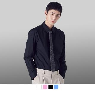 【男人幫】抗皺防皺免燙簡約實搭素面長袖襯衫(S5020)  男人幫