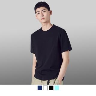 【男人幫】100%純棉彈性素面T恤(SL030)  男人幫
