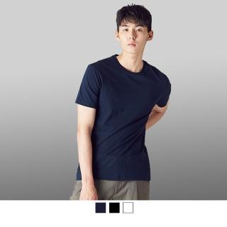 【男人幫】100%台灣製造純棉彈性素面T恤(SL031)  男人幫