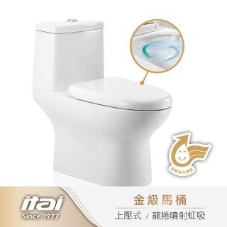 【ITAI 一太】金級省水馬桶 ET-7007(龍捲式沖水 輕鬆清潔沒煩惱)  ITAI 一太