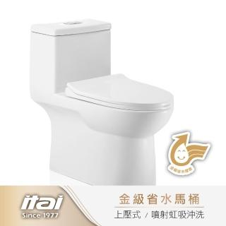 【ITAI 一太】金級省水馬桶 ET-7008(易潔不殘留)評價推薦  ITAI 一太