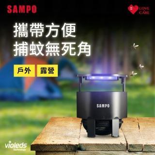 【SAMPO 聲寶】攜帶型光觸媒強效捕蚊燈 ML-WS02E-B(超值福利品)好評推薦  SAMPO 聲寶