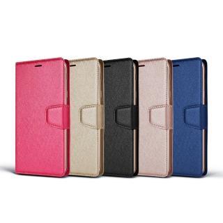 【Apple】iPhone 7/8 Plus 側掀式磁扣蠶絲紋皮套(5色)折扣推薦  Apple