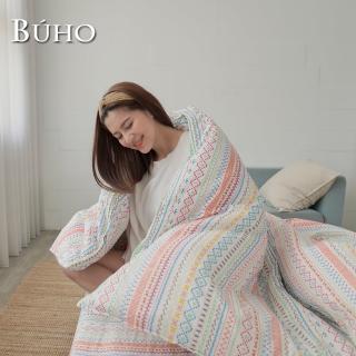 【BUHO布歐】天然嚴選純棉4.5x6.5尺單人被套(多款任選)優惠推薦  BUHO布歐