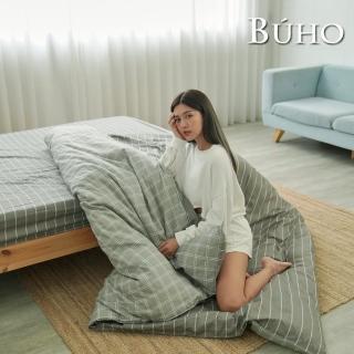 【BUHO布歐】天然嚴選純棉6x7尺雙人被套(多款任選)  BUHO布歐