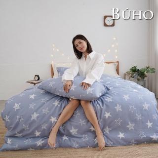 【BUHO布歐】天然嚴選純棉雙人舖棉兩用被套6x7尺(多款任選)  BUHO布歐