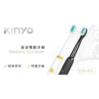 【KINYO】充電式音波電動牙刷(電動牙刷)  KINYO