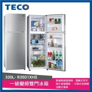 【TECO 東元】★6/1-30洗冰節登記抽紅利金★330公升 一級能效變頻雙門冰箱(R3501XHS)優惠推薦  TECO 東元