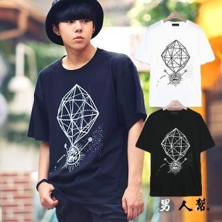 【男人幫】韓國夜空星星不規則塗鴉T恤(T1349)好評推薦  男人幫