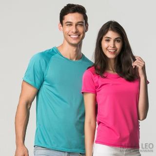 【MI MI LEO】台灣製多功能除臭機能服(SET 素色+髮絲+迷彩)品牌優惠  MI MI LEO