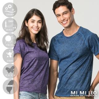 【MI MI LEO】台灣製多功能除臭機能服-髮絲紋(SET 素色+髮絲+迷彩)  MI MI LEO