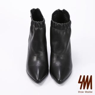 【SM】素面尖頭縮口帥氣短靴(素面尖頭縮口帥氣短靴)好評推薦  SM