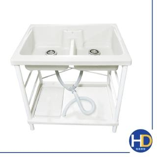 【雙手萬能】豪華塑鋼雙水槽/洗衣槽  雙手萬能