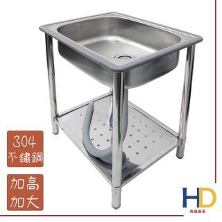 【雙手萬能】豪華型不鏽鋼單水槽/洗衣槽(加高加大款)好評推薦  雙手萬能