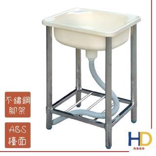 【雙手萬能】豪華型ABS不鏽鋼單水槽/洗衣槽  雙手萬能