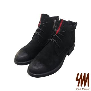 【SM】真皮英倫側拉馬丁靴(英倫側拉馬丁靴)優惠推薦  SM