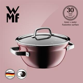 【WMF】Fusiontec 調理鍋 24cm 4.0L(金屬玫瑰 赭紅色)  WMF