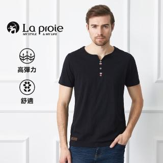 【La proie 萊博瑞】男式休閒V領鈕扣彈力T恤(三色-彈力吸濕排汗棉質舒適T)優惠推薦  La proie 萊博瑞