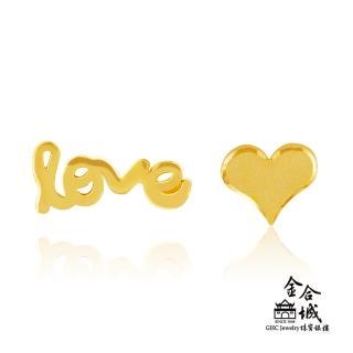【金合城】999.9 心love耳環 MNE0002(金重約0.32錢)  金合城