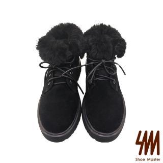 【SM】簡約絨毛短靴(簡約絨毛短靴)  SM