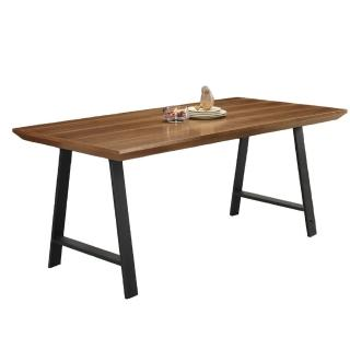 【Bernice】摩倫多6尺餐桌/長桌優惠推薦  Bernice